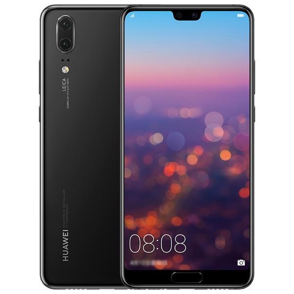 Huawei P20. Фото из открытых источников3