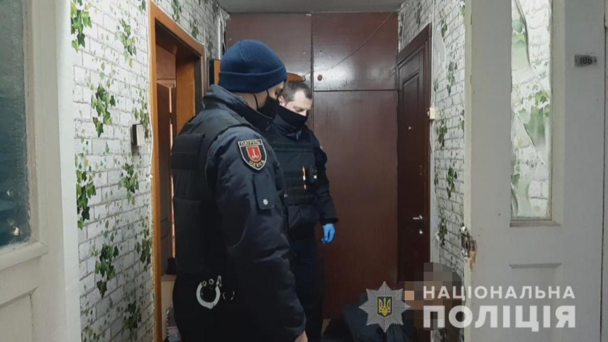 фото Нацполиция Одесской области1