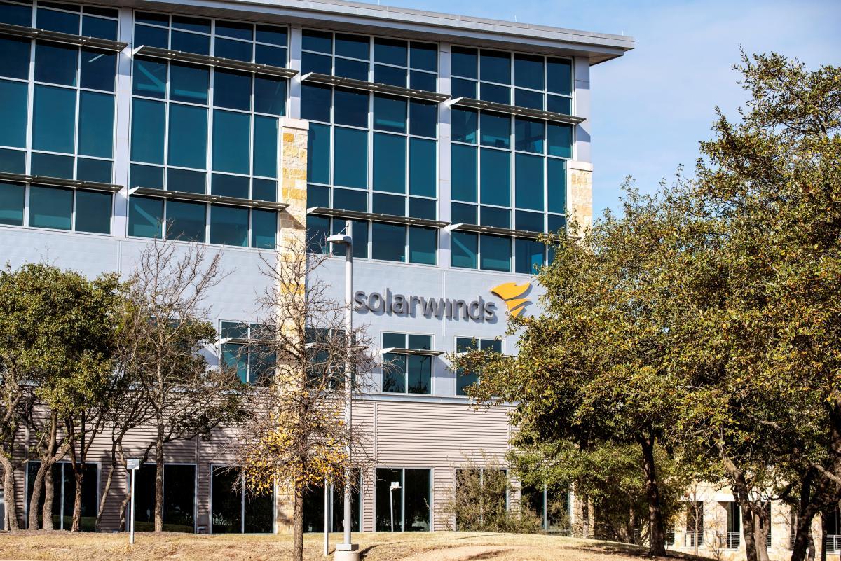 Взлом состоялся через сервер обновлений системы управления продуктами SolarWinds Orion Platform / фото REUTERS1
