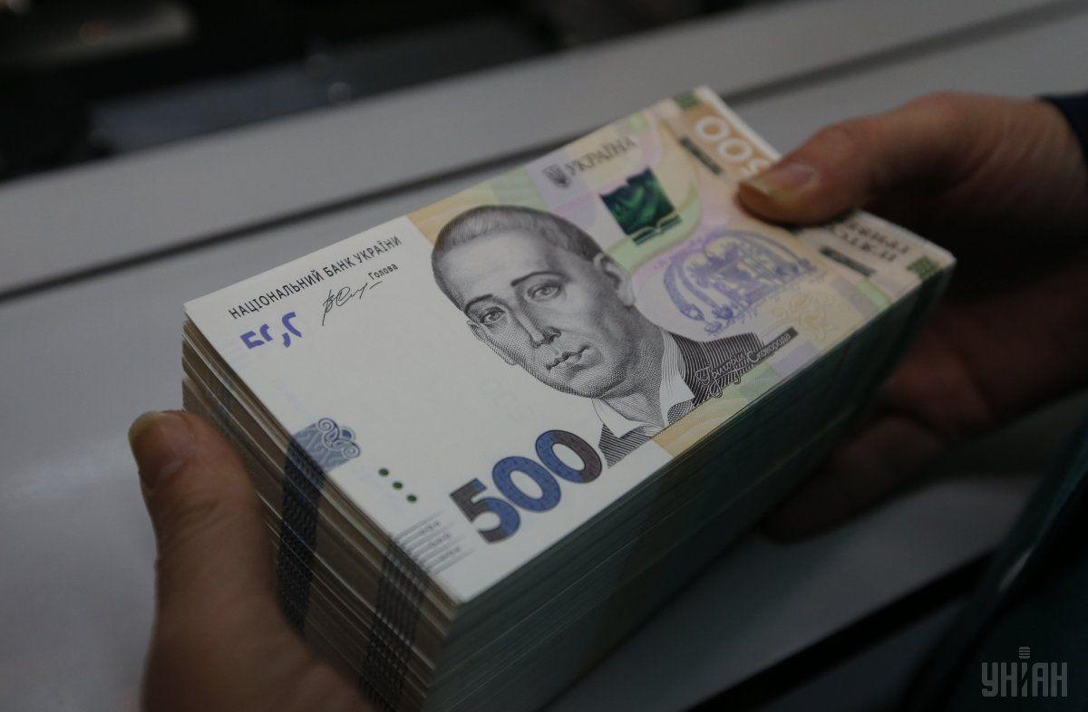 Украинские банки умеренно снизили кредитные ставки / фото УНИАН