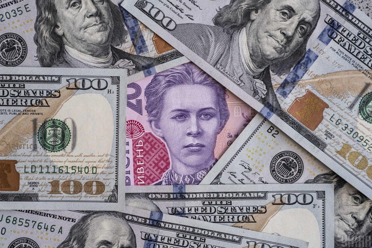 Средний курс валют в2021 году – 28,7 гривни за доллар / фото УНИАН