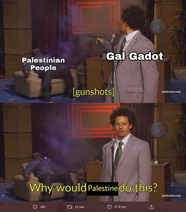 Война в Израиле: онлайн-трансляция - фото с места столкновений 1